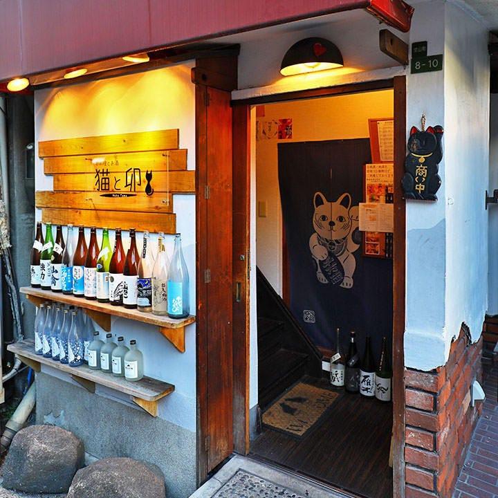 梅田東中通りの隠れ家スポット 名酒のボトルと可愛い猫が目印☆