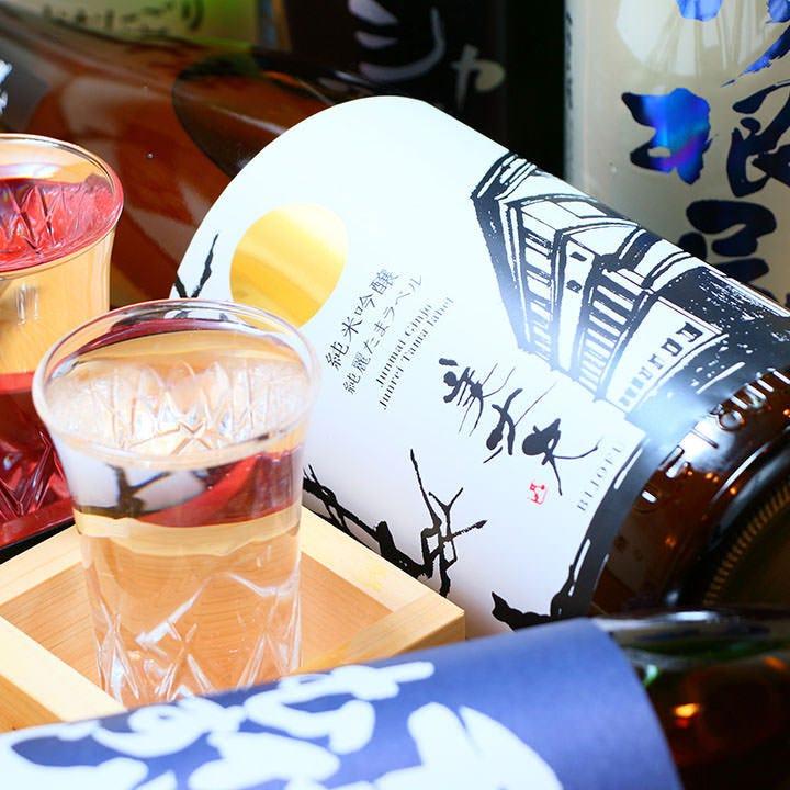 """店主の""""美味い""""を基準に 日本酒を厳選しています"""