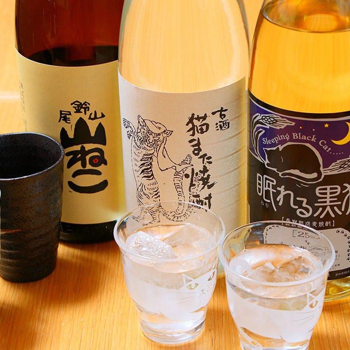 猫ラベルのお酒もございます 見た目で選ぶのも楽しい♪