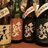 千代むすび酒造(鳥取)は猫と卵の一押し酒蔵さんです。飲み比べセットもあります!