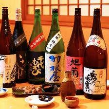 美味しい日本酒・地酒を厳選