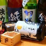 【猫酒コース】9品コース料理+飲み放題+地酒飲み放題(90分)|宴会 飲み会 歓送迎会
