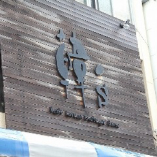 JR御殿場線 沼津駅より徒歩4分大きな看板が目印です!