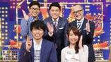 テレビ東京 アド街ック天国 2020/2/29放送