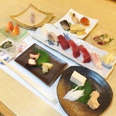 寿司 よし佳  こだわりの画像