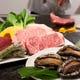 ~8/31鮑と国産牛ステーキをお二人でシェア「縁ハーフコース」