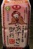 会津あずき茶 350ml
