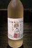 世界一小さなワイナリー 北会津ワイン(赤:白)