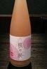 桃の涙 大和川酒造