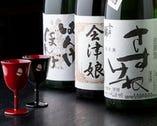 都内では入手困難な地酒を堪能! 会津地酒12種飲み比べセット有