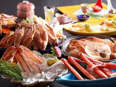 海鮮酒菜 げんげ  コースの画像