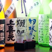 全国47都道府県の日本酒が飲める店