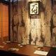 ◆広々とした個室(掘り座席)全席個室です♪