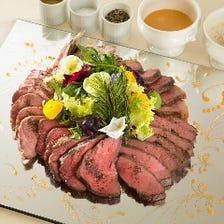 【獺祭2時間飲放題付】A5ランク仙台牛が楽しめる~赤ワインと共に『6,600円 肉コース』〈全9品〉