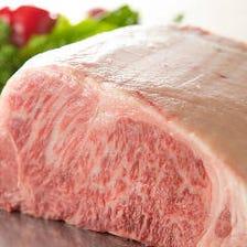 【獺祭2時間飲放題付】A5ランクサーロインと仔羊の香草焼がメイン『7,700円 肉コース』〈全9品〉