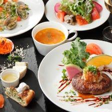 選べるパスタとメイン料理を満喫!乾杯ドリンク付き『スタンダードコース』全5品