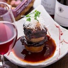 牛ホホ肉と大根の赤ワイン煮