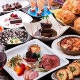 ☆美味しい料理とワインのパーティーやりませんか?