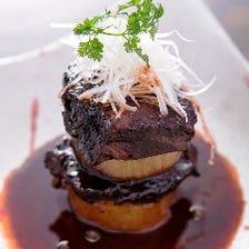 ☆時間をかけて煮込んだ国産牛ホホ肉の赤ワイン煮がメインですのまんぷくさんコース