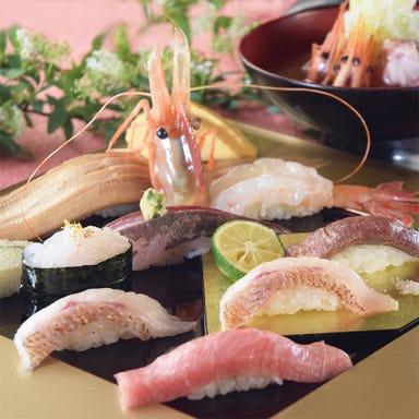 魚匠庵 produced by 金沢まいもん寿司 こだわりの画像