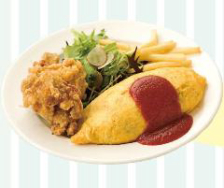 ■食欲をそそる洋食メニュー