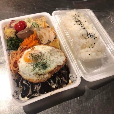 キッチンサクラ 野田屋町店  メニューの画像