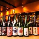 【地酒】 四季を味わう季節酒や全国各地の銘酒を取り揃え