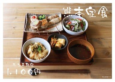 東岡崎 ここのつ食堂  メニューの画像