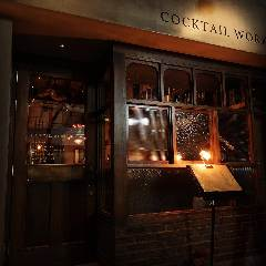COCKTAIL WORKS 軽井沢