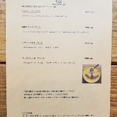 CAFE MOTHER HOUSE (カフェマザーハウス)