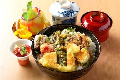 天ぷら旬和食 あきら  メニューの画像