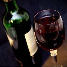 自分にあったワインを♪