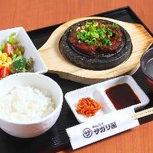 【名物】サガリ屋定食