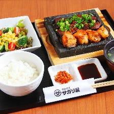 ホルモン サガリ or ハラミ定食