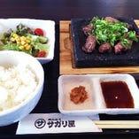 """厚切り牛タン定食 """"1.5倍"""""""
