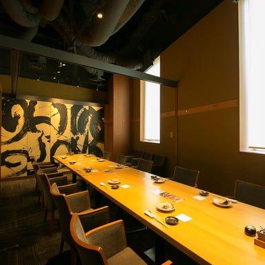 個室和食 酒房うおまん リンクスウメダ店(ヨドバシ梅田タワー) 店内の画像