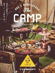 """ノルベサ屋上テラス URBAN BBQ """"THE CAMP"""""""
