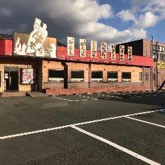 薩摩の牛太 大洲店