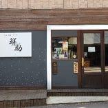 JR大宮駅 西口より徒歩5分の好立地!