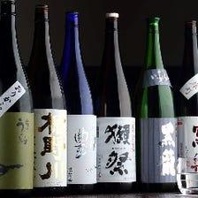 幅広いラインナップで揃えた美酒銘酒