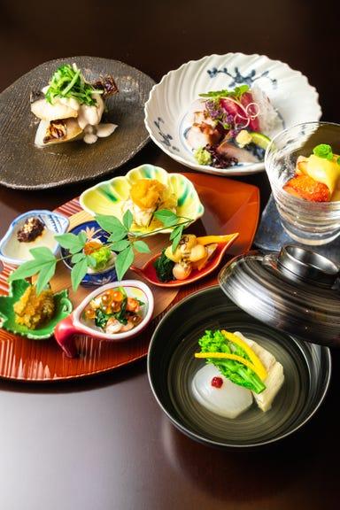 日本料理とみなが  メニューの画像