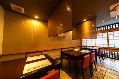 日本料理とみなが  店内の画像