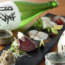 おまかせ日本酒ペアリングコース