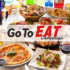 貯まったポイントを使える♪『Go To Eat キャンペーン』