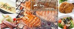 牛たん炭焼 利久 アミュプラザ鹿児島店