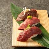 お寿司盛り合わせ(和牛・赤身・霜降り1貫ずつ)