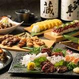 九州直送食材を活かした創作料理をお楽しみください!