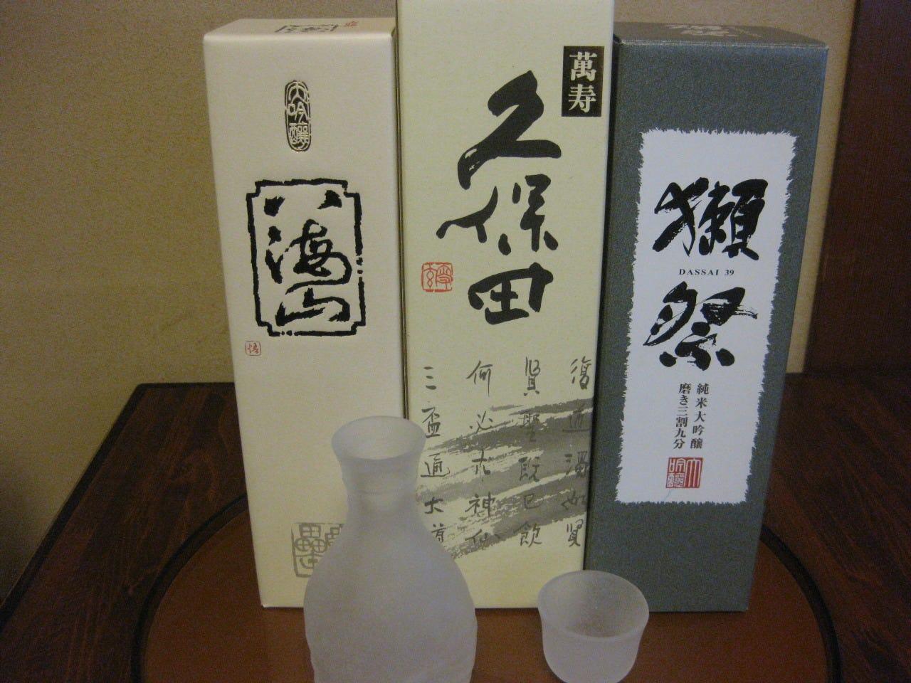 純米大吟醸 八海山、久保田<萬寿>、獺祭、