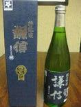 謙信(純米吟醸)糸魚川  720ml