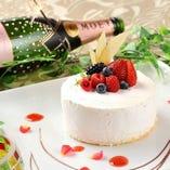 ≪サプライズ特典≫誕生日月のお客様がいらっしゃるグループ限定!メッセージ入り特製ホールケーキ無料贈呈♪